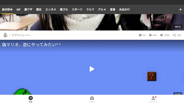 AndroidTVでのBuzzVideo画面