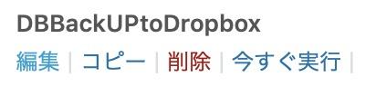 Backuptodropbox