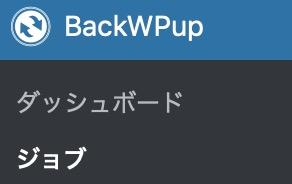 Backwpup job