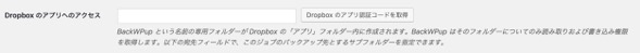 Dropbox ninsho