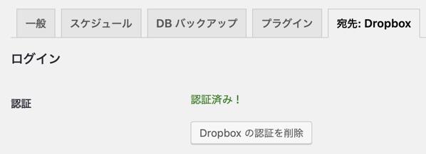 To dropbox
