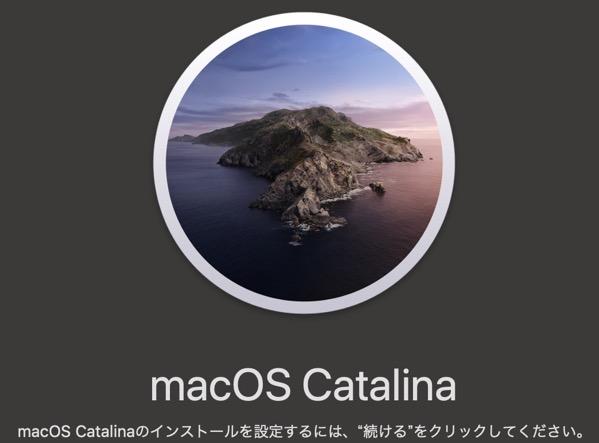Catalina install