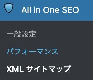 AllinOneSEO XML sitemap