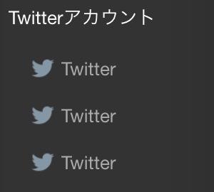 Multi account
