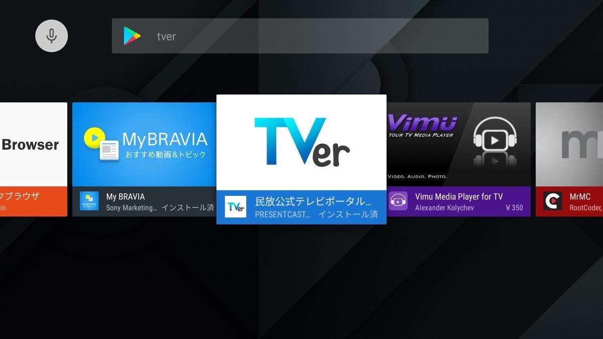 TVer select