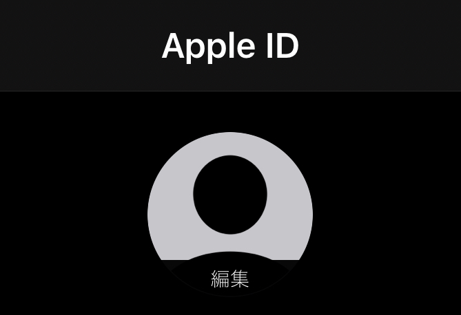 Appleid profile
