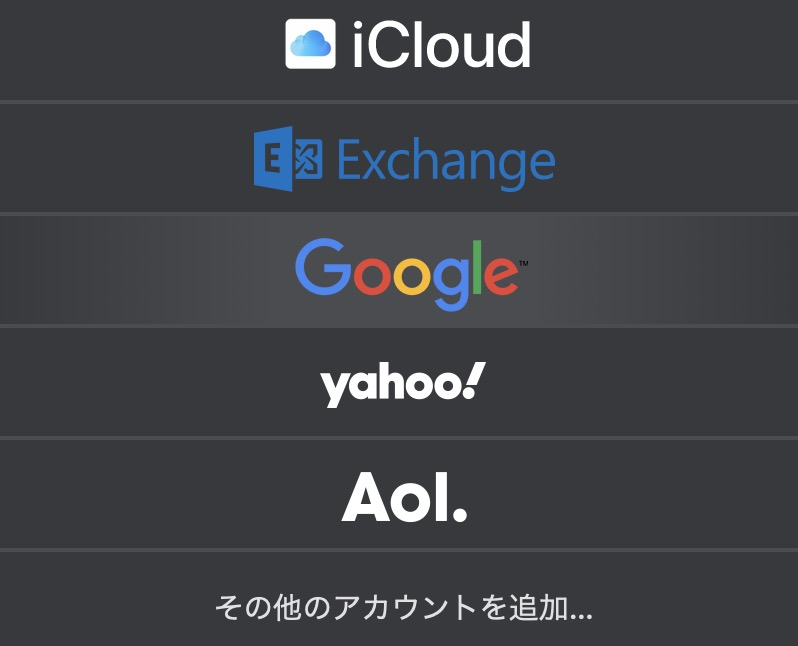 Mailsetting